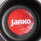 Форма для кулича JARKO Blaze, d=17 см - Фото 4