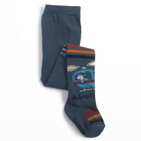 Колготки для мальчика КДМ1-2281, цвет джинсовый, рост 86-92 см