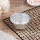 Алюминиевая форма для маффинов, 135 мл, 8,5?8,5?4 см, 150 шт/уп