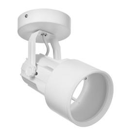 Светильник 'Прожектор малый' 1x60W E27 белый 11x11x24 см Ош