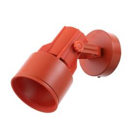 """Люстра """"Прожектор малый"""" 1x60W E27 оранжевый 11x11x24 см"""