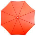 Зонт пляжный «Классика», d=150 cм, h=170 см, МИКС - Фото 2