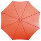 Зонт пляжный «Классика», d=150 cм, h=170 см, МИКС - Фото 4
