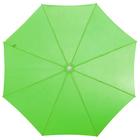Зонт пляжный «Классика», d=150 cм, h=170 см, МИКС - Фото 5