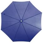 Зонт пляжный «Классика», d=150 cм, h=170 см, МИКС - Фото 7