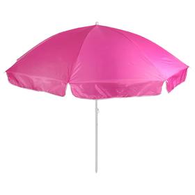 Зонт пляжный «Классика», d=240 cм, h=220 см, МИКС Ош