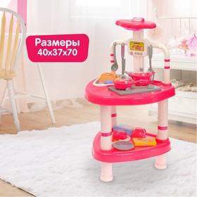 Игровой модуль кухня 'Рио', 44 предмета, высота 70,5 см Ош