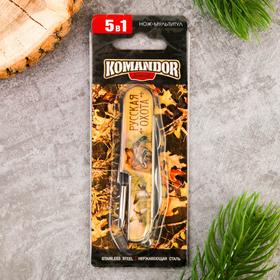 Нож мультитул «Русская охота», 5 предметов Ош