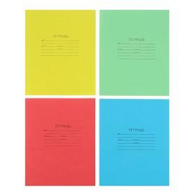 Тетрадь 18 листов клетка «Зелёная обложка», блок №2, 58-63 г/м2, белизна 75%, МИКС