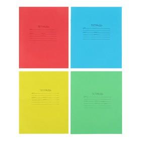 Тетрадь 18 листов в линейку «Зелёная обложка», блок №2, 58-63 г/м2, белизна 75%, микс
