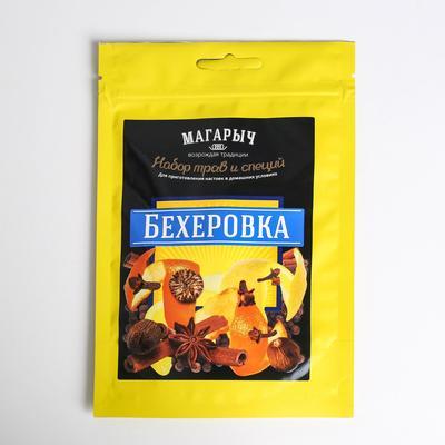 Набор трав и специй «Бехеровка» - Фото 1