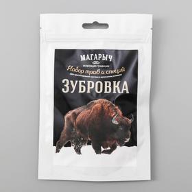 Набор трав и специй МАГАРЫЧ «Зубровка»