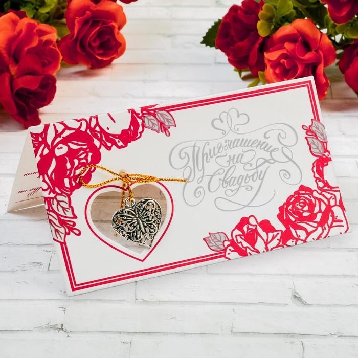 выбору необходимо магазин свадебных открыток новосибирск ним приятно