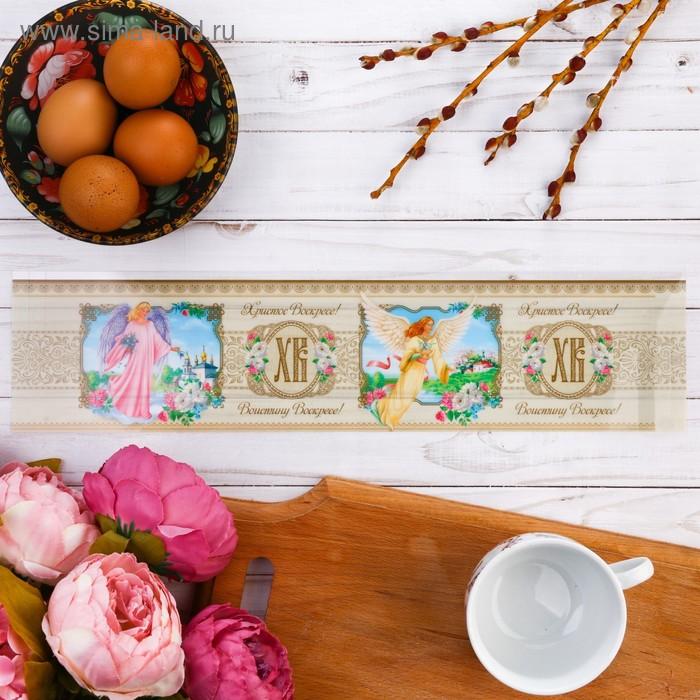 Пасхальный ободок для кулича «Ангелы», 41.6 × 10 см