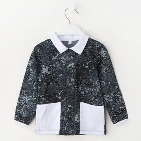 Рубашка для мальчика, рост 80 см, цвет белый/карбон милитари Рб-217.1_М Ош