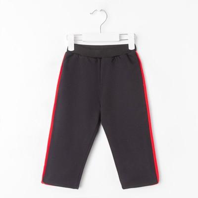 Брюки детские, цвет чёрный/красный, рост 62 см - Фото 1
