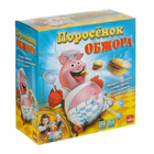 """Игра интерактивная """"Поросёнок обжора"""""""
