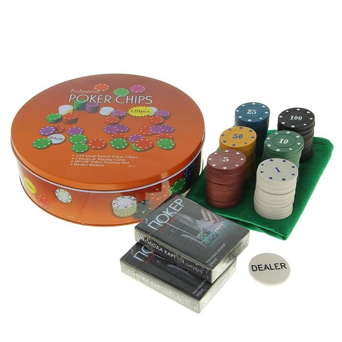 Покер, набор для игры карты 2 колоды, фишки с номин.120 шт, сукно 40х60 см микс