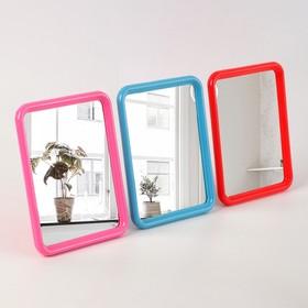 Зеркало складное-подвесное, зеркальная поверхность 15,5 × 12, МИКС Ош