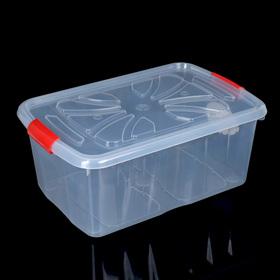 Контейнер для хранения с крышкой 35 л, 58×41×25 см, цвет МИКС