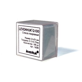 Стекла покровные Levenhuk G100, 100 шт. Ош