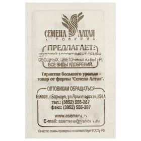 Семена Томат 'Никола', среднеранний, бп, 0,05 г Ош