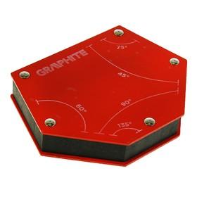 Магнитный сварочный фиксатор GRAPHITE, угол 45, 60, 75, 90, 135˚, 111 x 136 х 24 мм, ферритовый