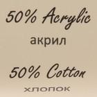 """Пряжа """"Baby Cotton XL"""" 50% хлопок, 50% полиакрил 105м/50гр (3428 бирюза) - Фото 3"""