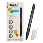 Ручка гелевая Jumbo ATLANT, игольчатый пишущий узел 0.5 мм, чернила чёрные, с увеличенным запасом чернил, одноразовая