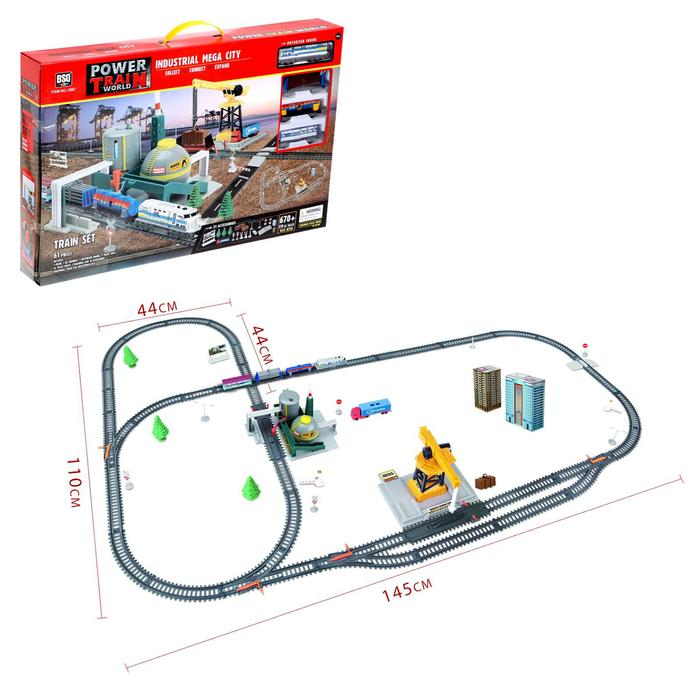 """Железная дорога """"Промышленный мегаполис"""" работает от батарек, длина пути 6,7 м."""