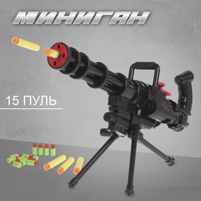 Автомат «Миниган», стреляет мягкими пулями