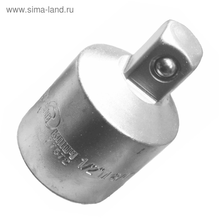 "Адаптер ""Сервис ключ"" 77572, с 3/4 на 1/2"