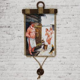 Сувенир свиток 'Баня Мужики в бане' Ош