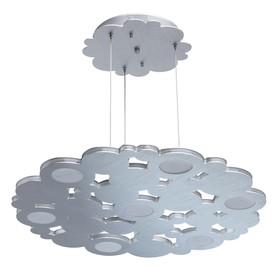 """Люстра подвесная """"Платлинг"""" 7x9W LED серебро 59x59x163см"""