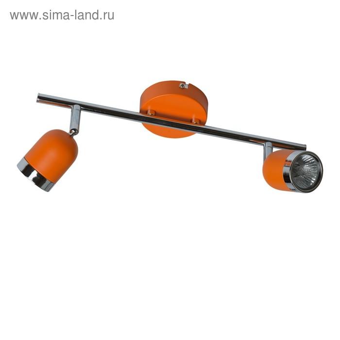 """Люстра спот """"Орион"""" 2x35W GU10 оранжевый, хром 16x42x17см"""