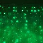 Зеленый (УЦЕНКА)