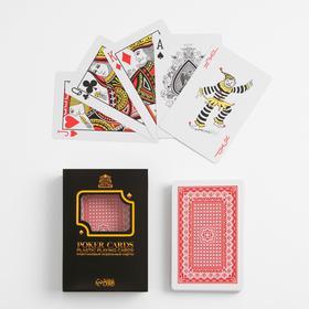 """Карты игральные пластиковые """"Royal"""", 54 шт, 8.8 × 5.7 см"""