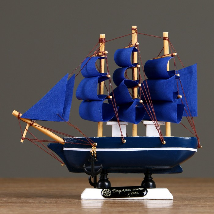 Корабль сувенирный малый Стратфорд, борта синие с белой полосой, паруса синие, 416,516 см