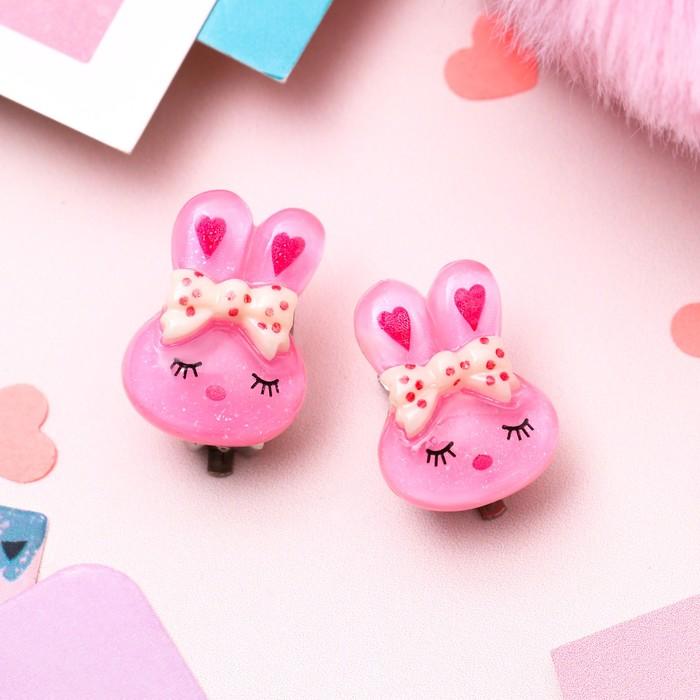Клипсы детские Выбражулька зайка, цвет розовый