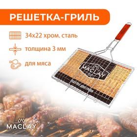 Решетка гриль для мяса 22 х 34 х 55 см, Lux, средняя Ош