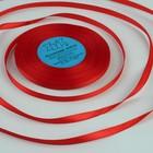 Лента атласная, 6 мм × 33 ± 2 м, цвет красный №026