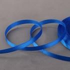 Лента атласная, 6 мм × 33 ± 2 м, цвет синий №040