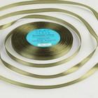 Лента атласная, 6 мм × 33 ± 2 м, цвет хаки №130