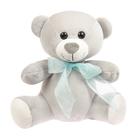"""Мягкая игрушка """"Медвежонок Мотя"""", 30 см"""