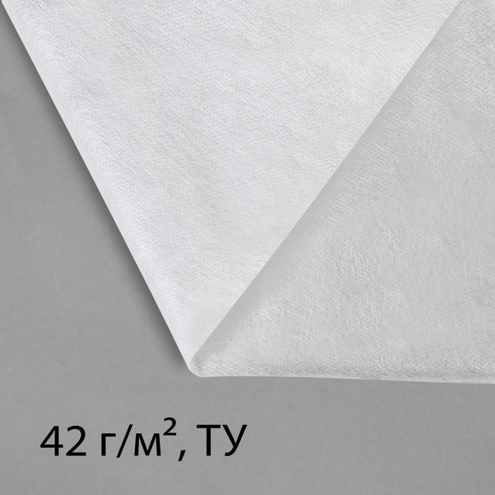 Материал укрывной, 10 × 3,2 м, плотность 42, с УФ-стабилизатором, белый, Greengo, Эконом