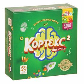 Настольная игра «Кортекс 2 для детей»