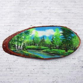Панно на спиле 'Лето', 60 см, каменная крошка, горизонтальное МИКС Ош
