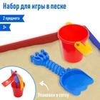 Песочный набор: ведёрко, лопатка, МИКС