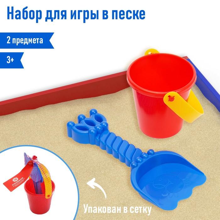 Песочный набор ведёрко, лопатка, МИКС