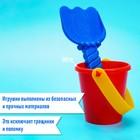 Песочный набор: ведёрко, лопатка, МИКС - Фото 3